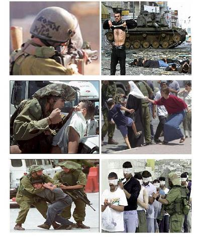 http://mochammadiqbal.files.wordpress.com/2008/02/solidaridad_con_palestina.jpg